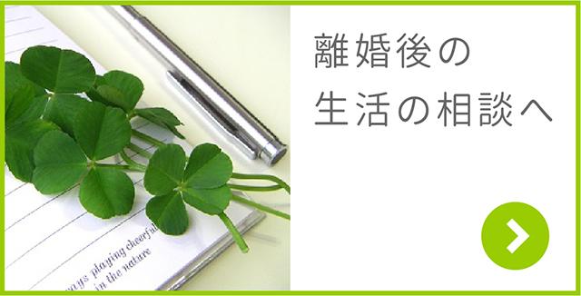 top_bnr_green