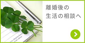 top_bnr_sp_green