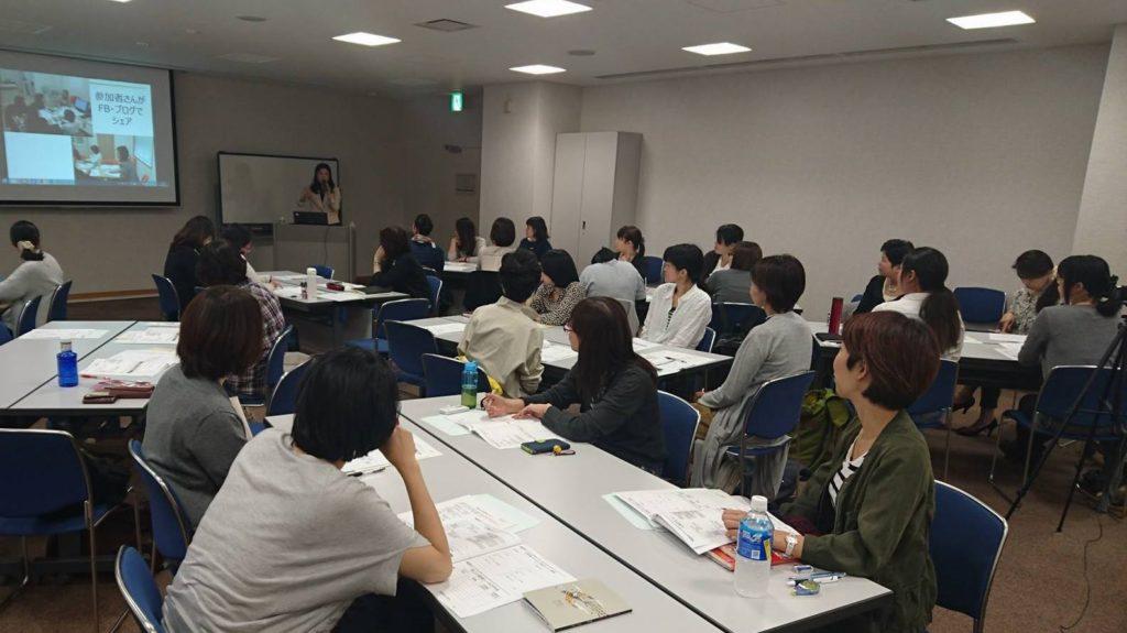 起業とお金講座伊丹2回目