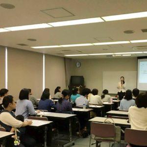 クレオ大阪さまマネー講座1
